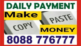 Part time Home Based jobs | online Copy Paste | 1860 |  Daily payout