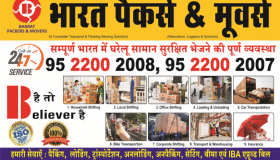 Packers and movers in Balaghat