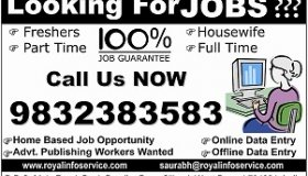 Data Entry Job Offered