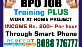 How to make money  Training   earn daily Rs. 500 from Mobile   2153