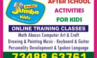 Online Tuitions   Grade One to Grade Seven   2002    7348863761